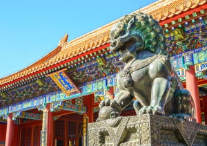 Asia cruise to Beijing